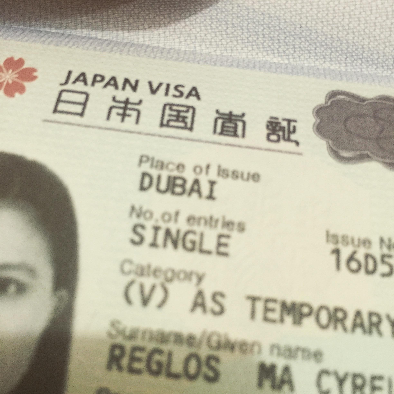 japan visa application from australis