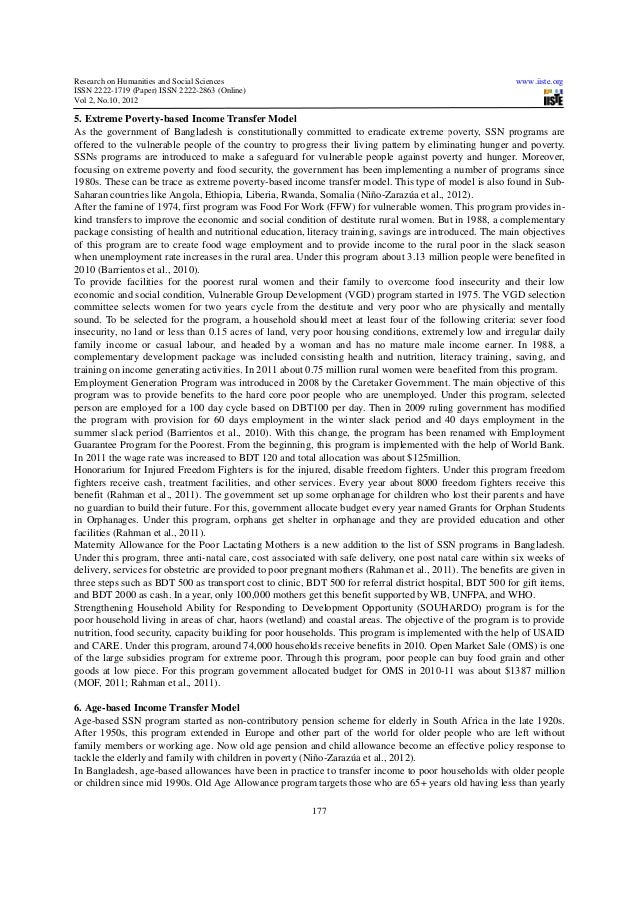 application support analyst salary sydney
