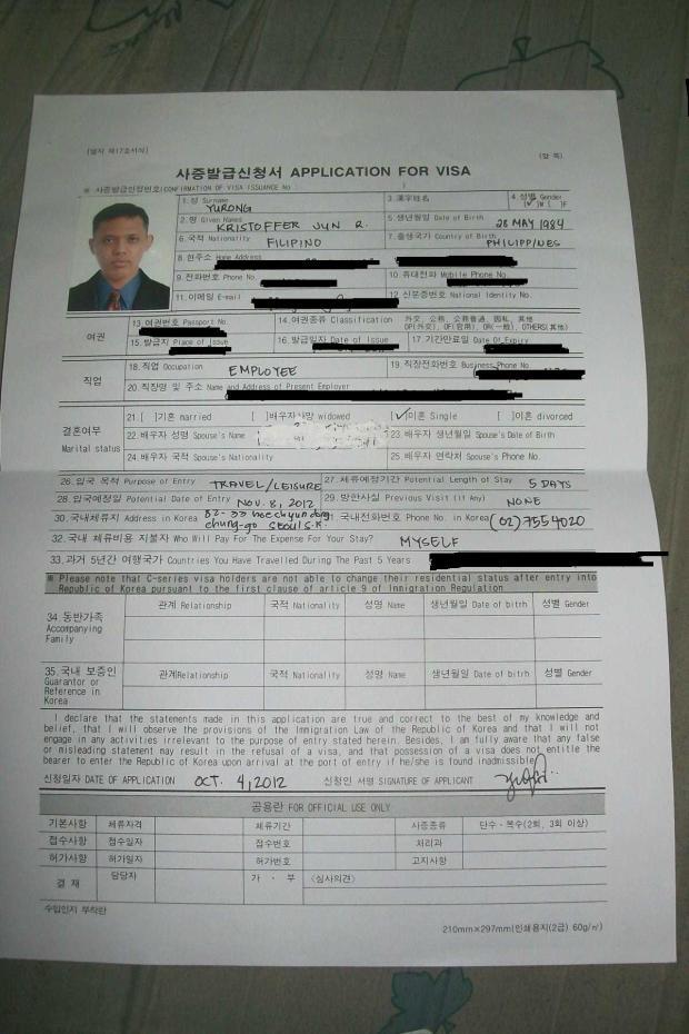 south korean work visa application form