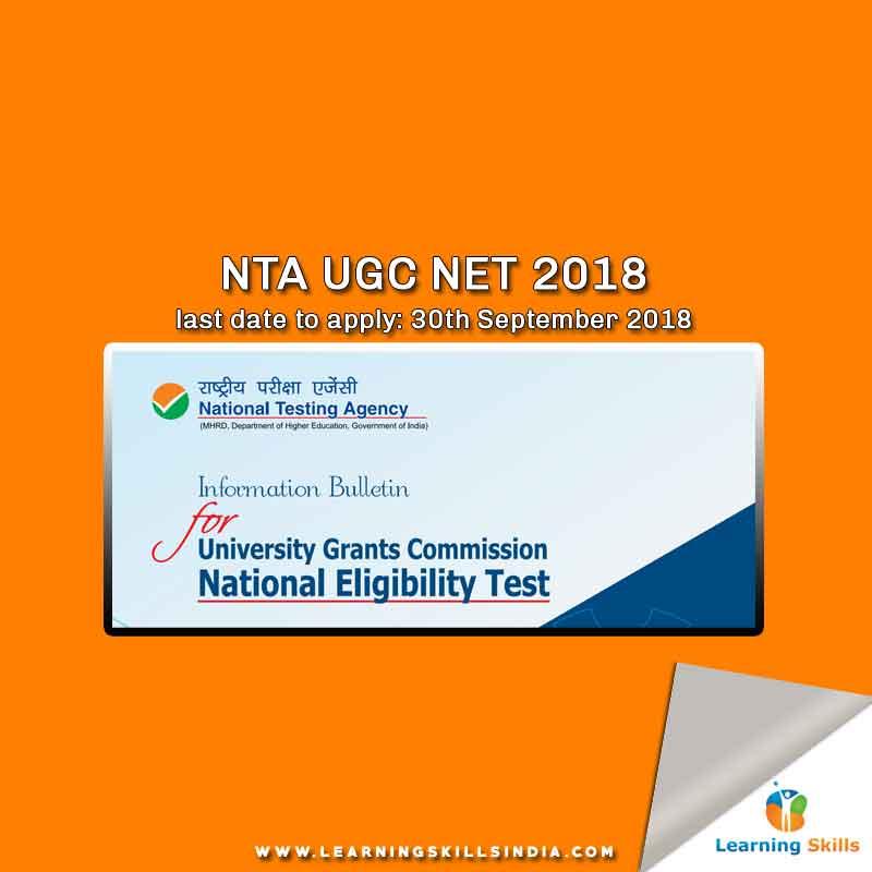 net exam application form date 2018
