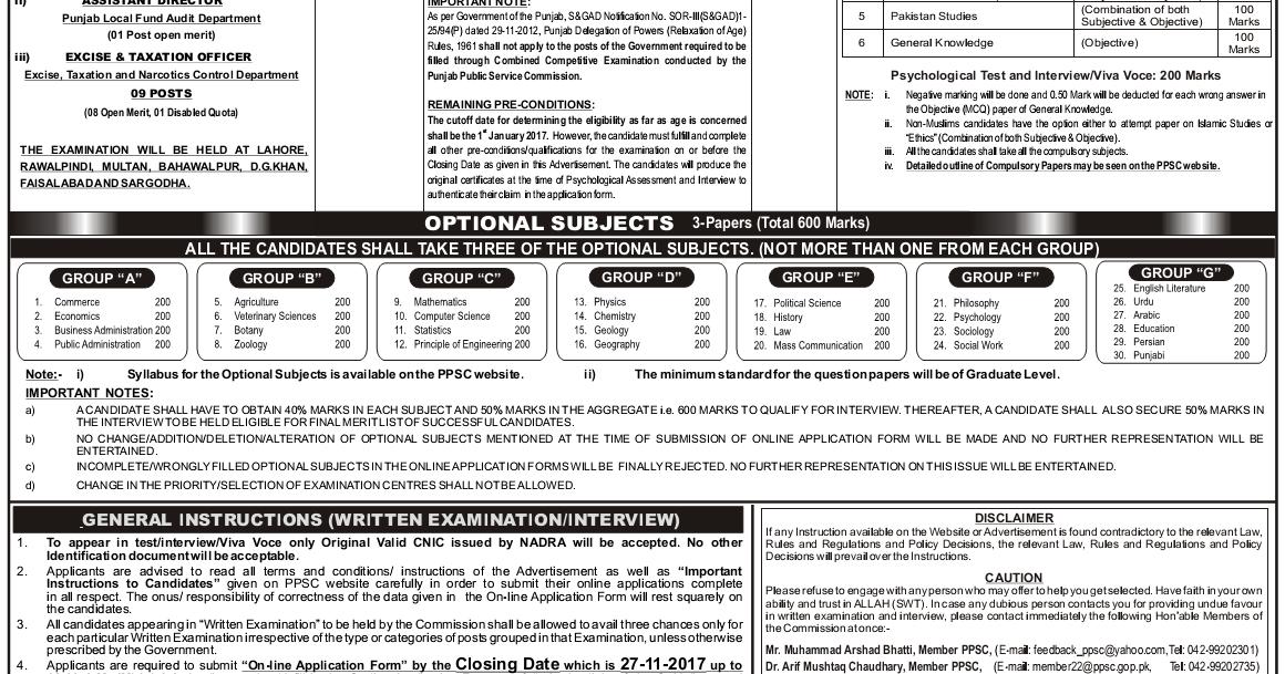 ppsc online application form 2017