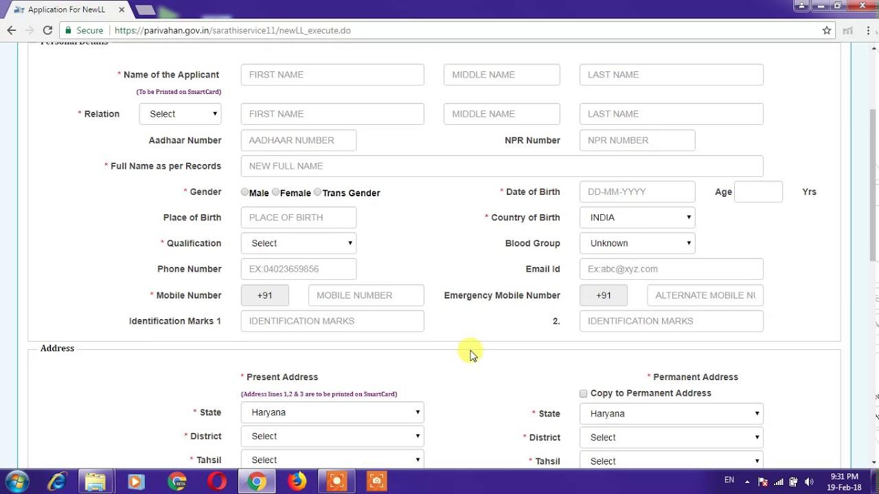 www gov mu learner application online