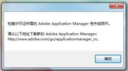 adobe application manager download 2018
