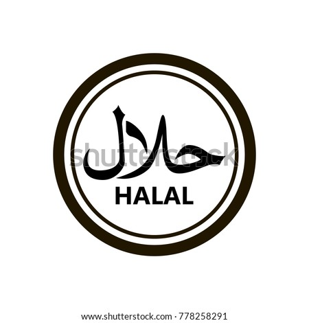 application to find halal products