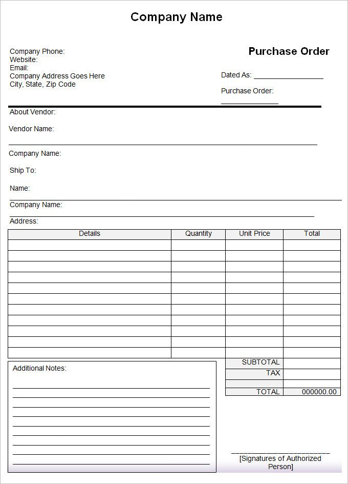 simple business credit application template excel