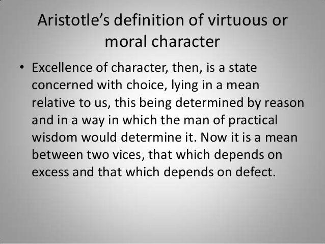 california moral character application status