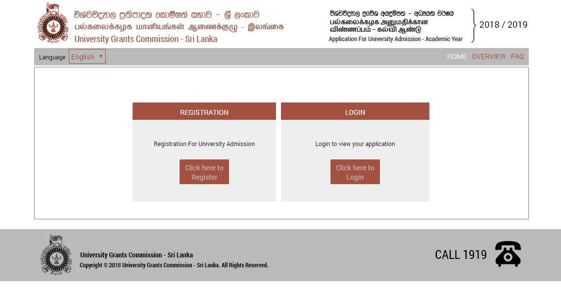 www iit ac lk application