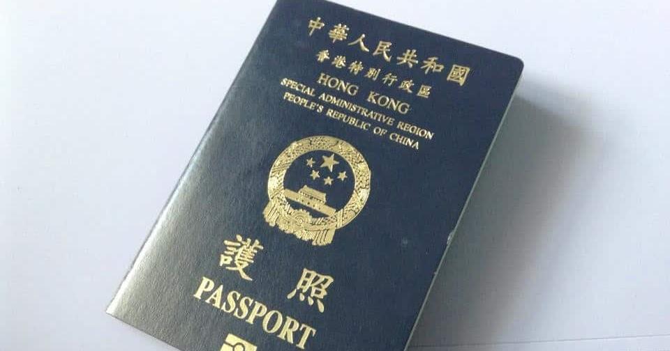 application dependent visa hong kong