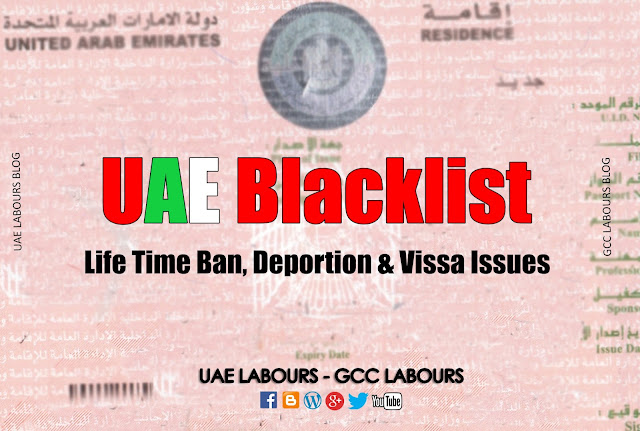 how long is police check valid for visa application