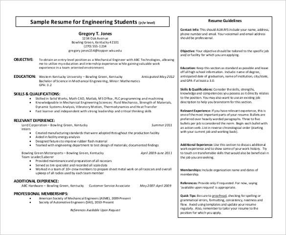 typical jop applicant cv form