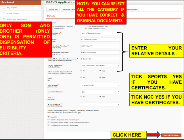 join indian army online application