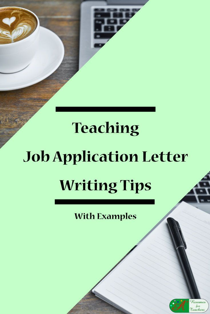 email writing tips for job application
