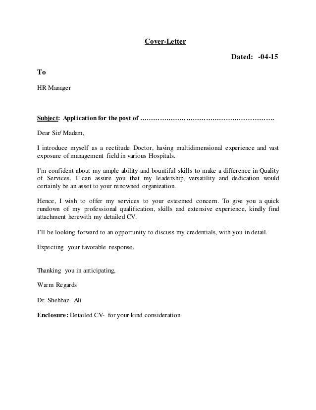 job application dear sir or madam