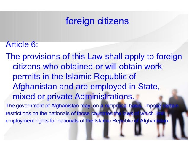 limitation on application of foreign law