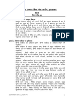 nz citizenship by descent application