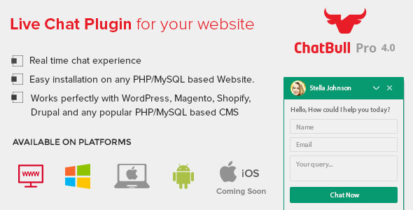 two way chat application in php