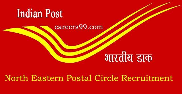 west bengal group d recruitment 2016 online application